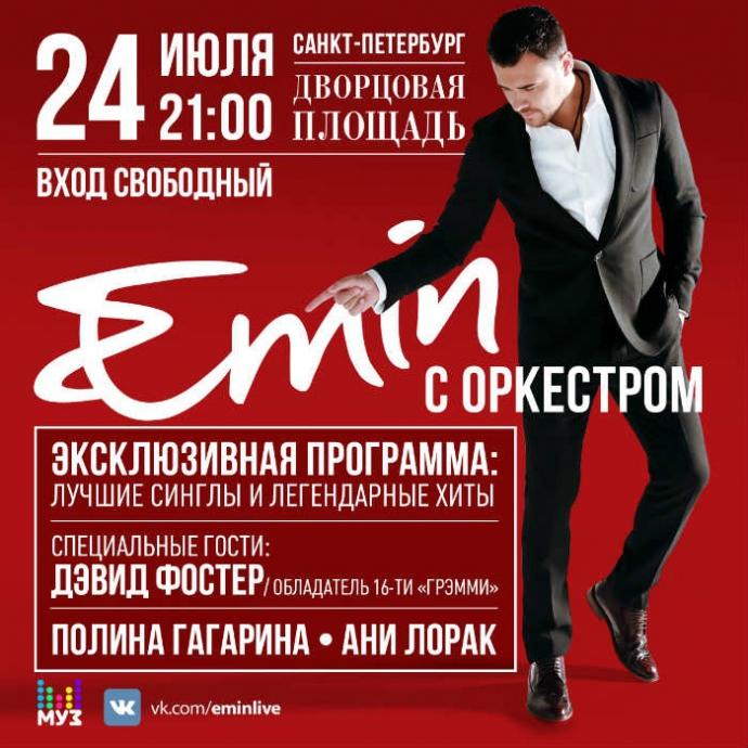 У Лорак спростували її виступ на скандальному концерті в Росії (1)