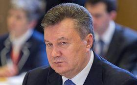 Суд разрешил конфискацию $1,5 млрд у Януковича и Ко - СМИ