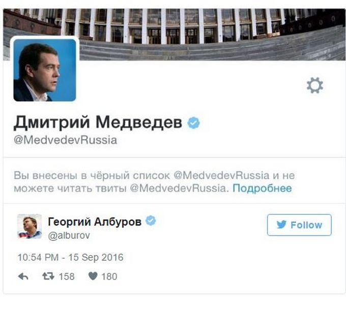 Справжній жорсткий лідер: в Росії висміяли реакцію Медведєва на дачний скандал (2)