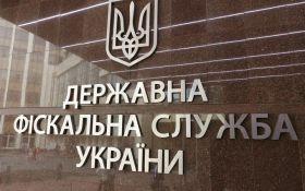 З'явився рейтинг найбільших неплатників податків в Україні