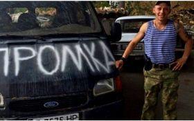 На Донбассе воюет Нацгвардия Путина: опубликованы фото