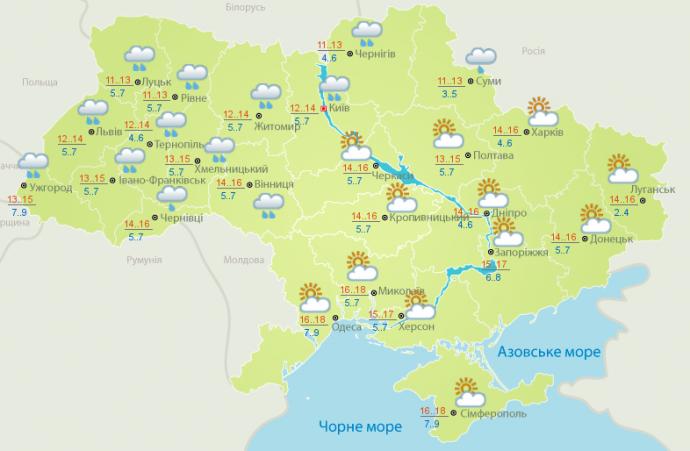 Прогноз погоды в Украине на 11 октября (1)