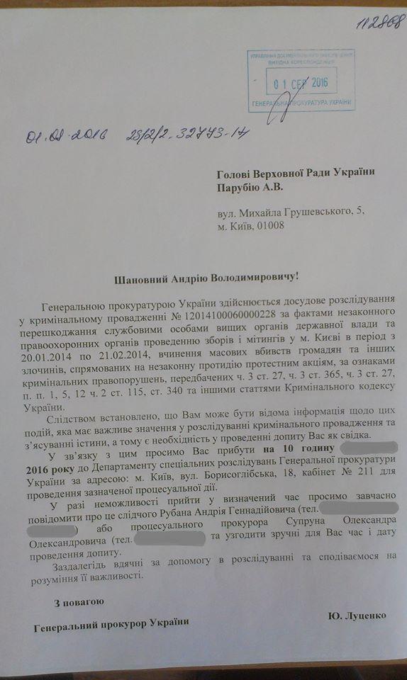 Допити Порошенка і Яценюка: у Луценка розкрили важливі деталі (1)