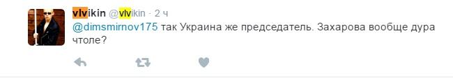 Смерть Чуркина: Россия обвинила Украину в бессердечии в ООН (2)