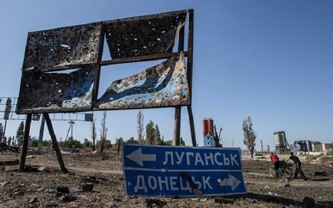В Україні назвали головну причину, з якої не можна відмовлятися від Донбасу