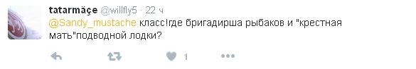 Особенности национальной рыбалки: позор с путинскими фото высмеяли карикатурой (7)
