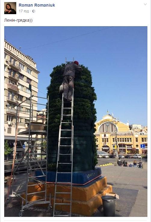 У Києві на місці пам'ятника Леніну з'явилась композиція рослин: опубліковано фото (1)