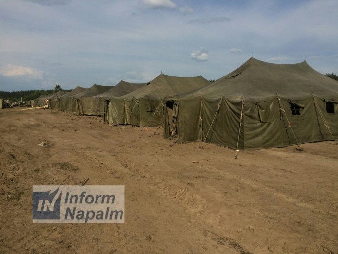 Стягування Росією військ до кордону з Україною: з'явилися нові фото (5)