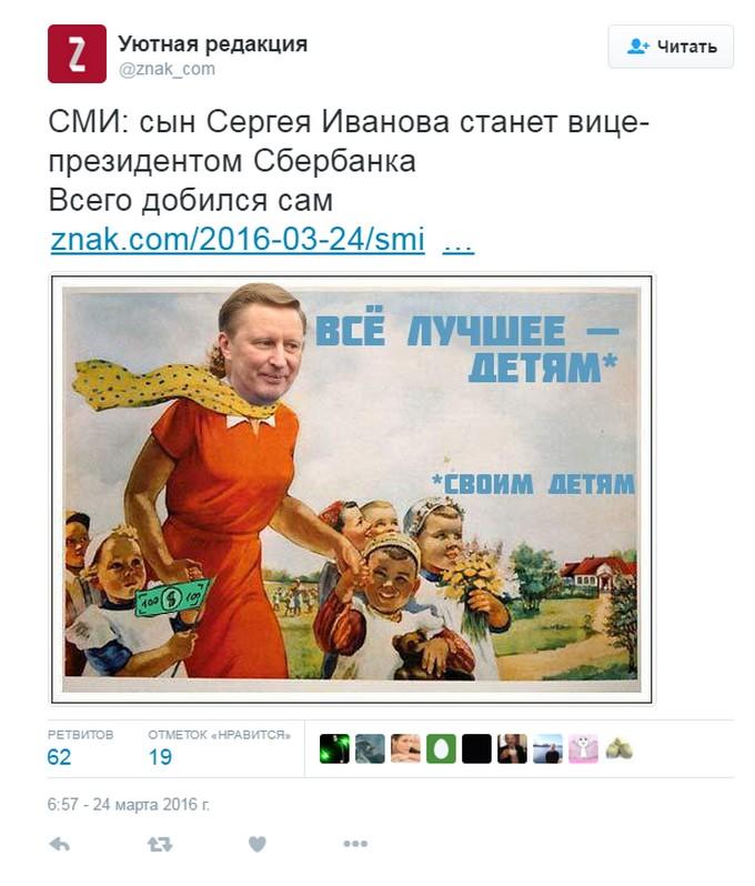В соцсетях смеются над новой должностью для сына человека Путина (1)