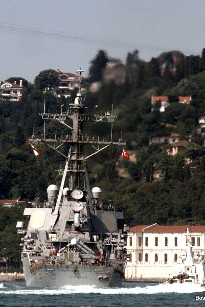 Як есмінець США входив в Чорне море: з'явилися яскраві фото (1)