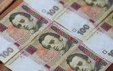 Украина не справляется с важным планом: появился прогноз экономиста
