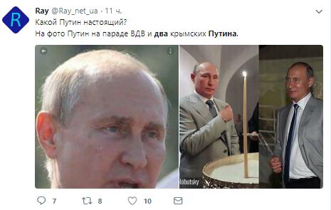 Раздвоение Путина в Крыму: в сети бурно обсуждают двойника президента РФ (2)
