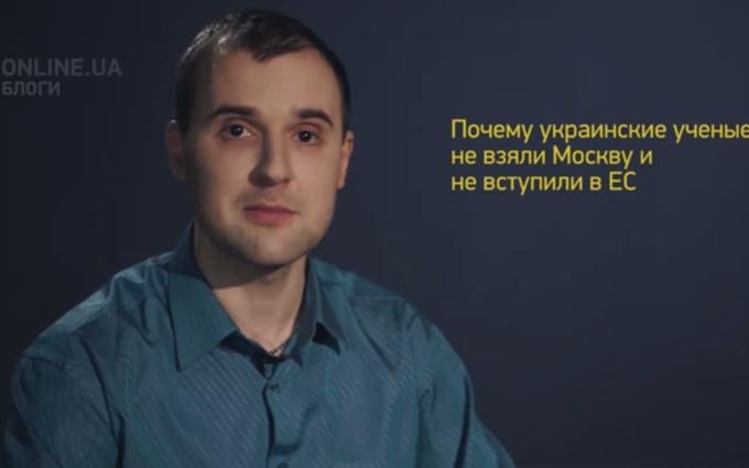 Ученый рассказал, как в Украине ищут деньги на подопытных мышей
