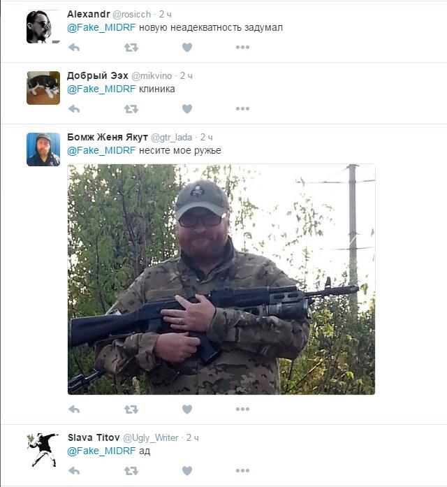 Одіозний російський борець з бездуховністю пройшов у Думу: соцмережі в ауті (2)