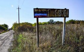 Бойовики ДНР цинічно зірвали угоду: штаб АТО повідомив деталі