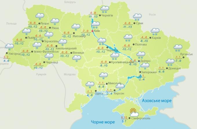 Снежный апокалипсис в Украине: названы области, которые заметет снегом (2)