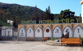 В оккупированном Крыму продают старейший винодельческий завод