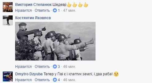 Украинский ведущий покорил сеть рассказом о смерти Гиви: появилось видео (4)