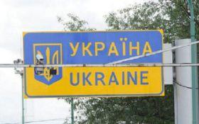 Военное положение: Украина не будет впускать россиян-мужчин 16-60 лет