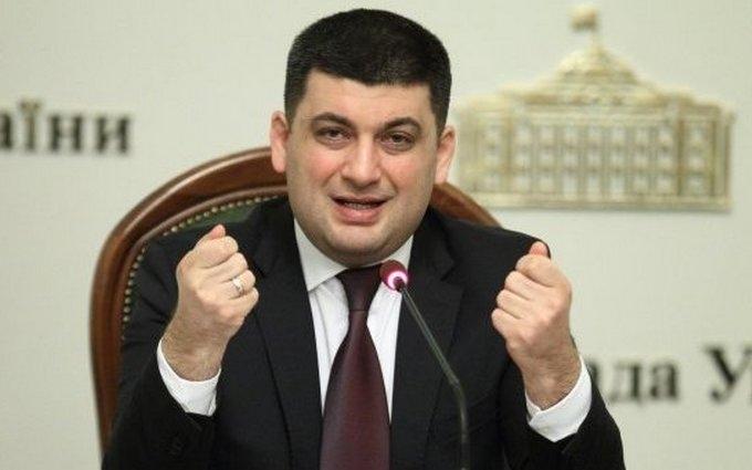 Гройсман розповів, у чому Україна стане першою в Європі: з'явилося відео