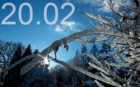 Прогноз погоди в Україні на 20 лютого