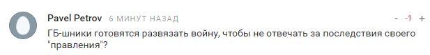 Росія не на жарт готується до війни: мережу підірвала заява влади Петербурга (2)