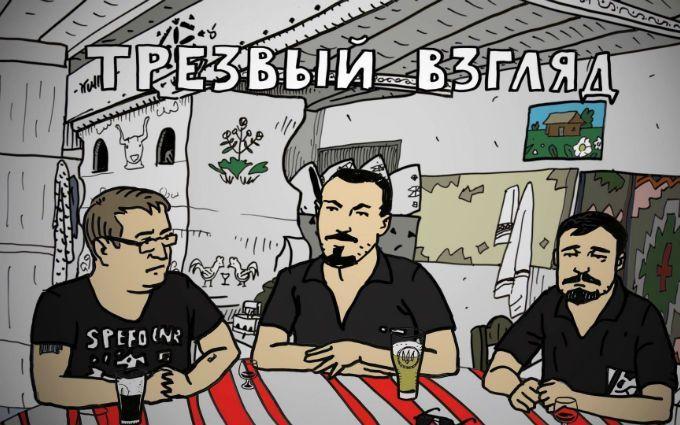"""Без віз і без кордонів: """"Тверезий погляд"""" в ефірі ONLINE.UA"""