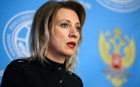 "У Путина возбудились из-за слов украинского министра о ""генетике"""