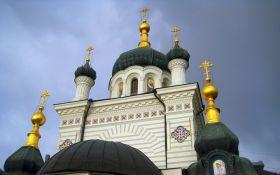 По 2 тысячи долларов за поджог храмов УПЦ МП: раскрыт еще один шокирующий план спецслужб России
