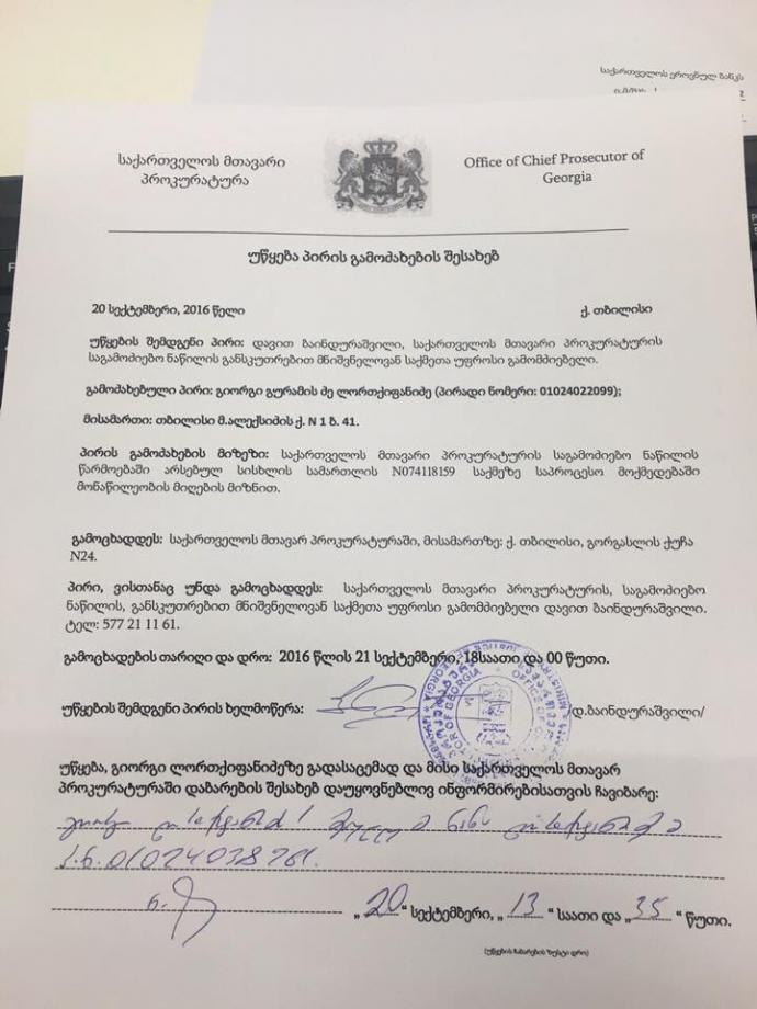Главу поліції Одеської області викликають на допит за кордон: з'явився документ (1)