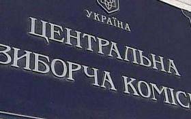 Порошенко внес в Раду обновленный список членов ЦИК