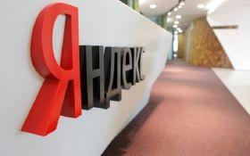"""Украинский """"Яндекс"""" подозревают в передаче спецслужбам РФ персональных данных - СБУ"""