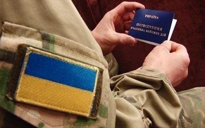 Шокирующий случай с ветераном АТО в Киеве возмутил сеть: появилось видео