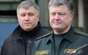 Конфликт Авакова и Порошенко: появился комментарий главы МВД