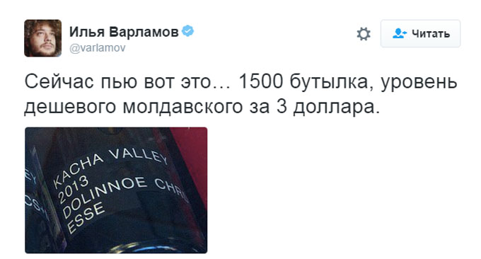 Російський блогер в Криму здивувався порожнім пляжам і розкритикував місцеве вино: з'явилися фото (4)