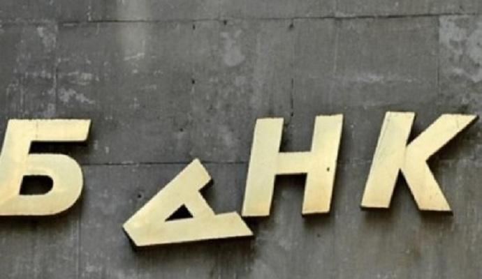 Украинские банки по показателю надежности признаны худшими в мире