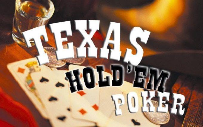 Академия Покера: Правила Техасского Холдема