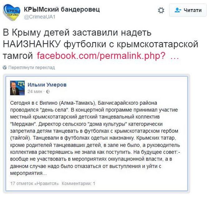 Окупанти познущалися над кримськотатарськими дітьми: соцмережі вибухнули гнівом (1)