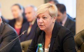 Гонтарева назвала олигархов-должников Нацбанка: появилось видео