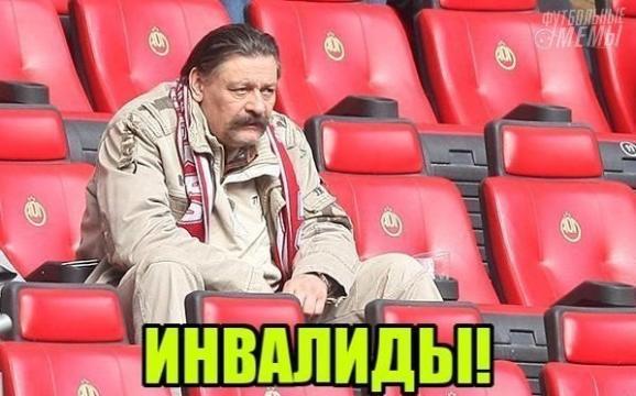 В соцсетях высмеяли вылет России с Евро-2016: опубликованы фотожабы (5)