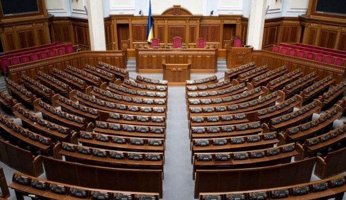 Теперь украинцы смогут давать советы по работе парламента - председатель Рады