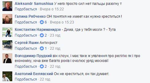 Премьер России снова стал мишенью для шуток: опубликовано фото (2)