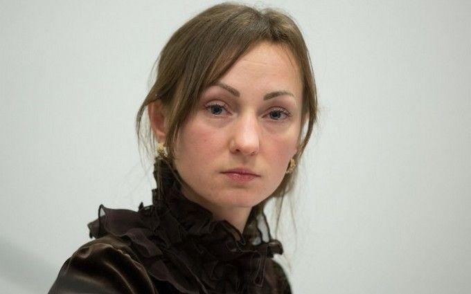 Нардеп из партии Порошенко вышла замуж: опубликованы фото
