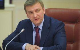 Минюст огласил список претендентов на важный пост: опубликован документ