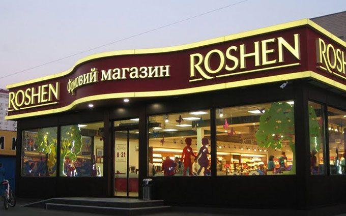 Київську поліцію збурила загроза для магазинів Roshen