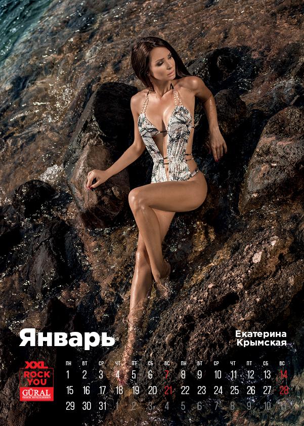 Известные украинские звезды разделись для фирменного календаря XXL (1)
