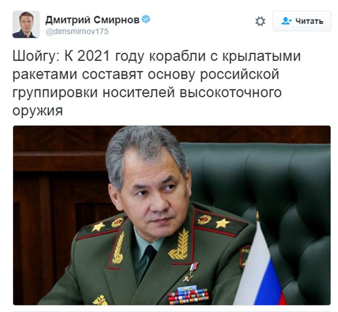 Будем ракеты на хлеб намазывать: в сети высмеяли заявление главного вояки Путина (1)