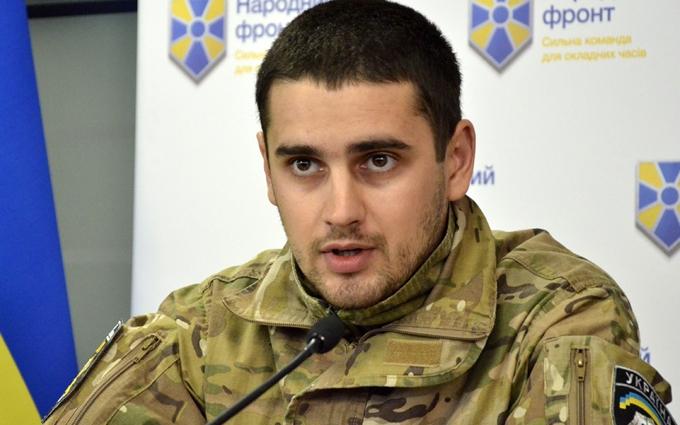 У Луценко взялись за еще одного народного депутата