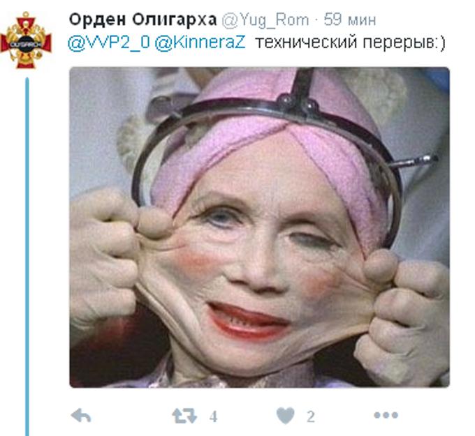 Путін знову зник: у соцмережах роблять припущення (7)