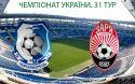Чорноморець - Зоря - 0-1 Відео огляд матчу